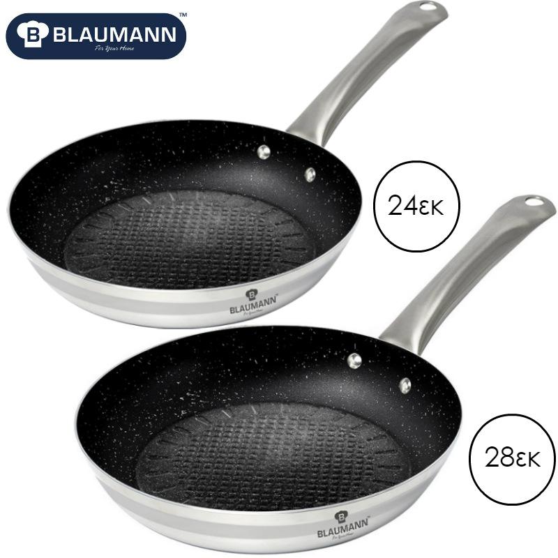 Blaumann Σετ 2 Αντικολλητικά Τηγάνια 24εκ και 28εκ Gourmet Line